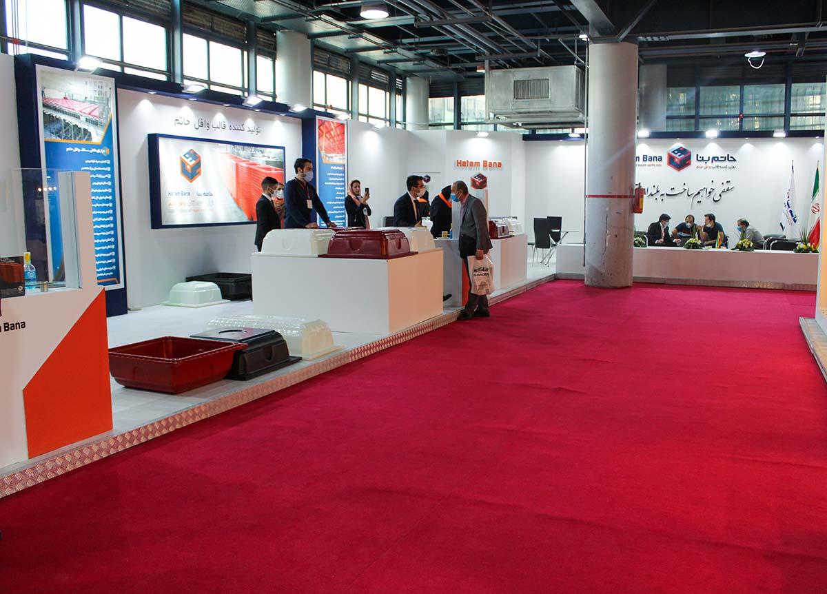 بیستمین نمایشگاه صنعت ساختمان